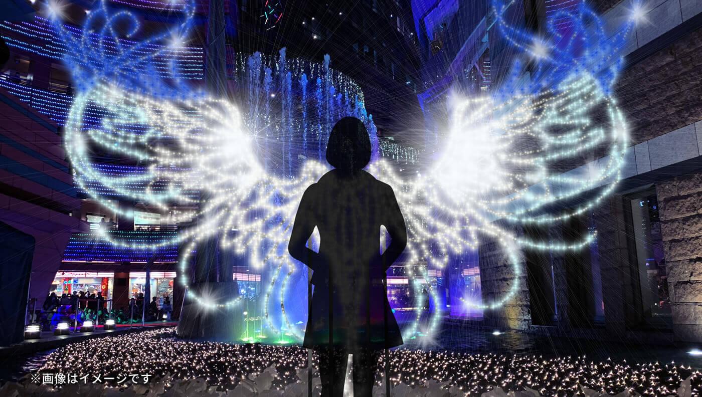 2,光の翼
